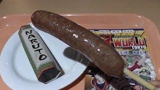 J-WORLD TOKYO NARUTO Sausage ? ??? ?????