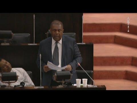 inland revenue bill |eng