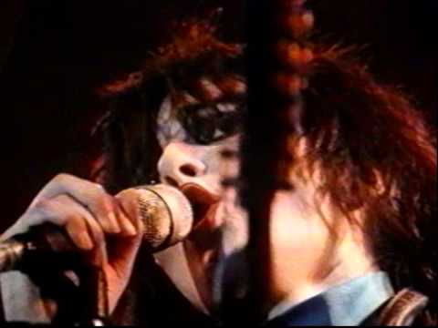 Siouxsie And The Banshees - Paradise Place