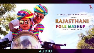 Rajasthani mashup & Haryanvi Mashup Audio || Kapil Jangir Ft. Baawale Chore || Rajasthani song 2018