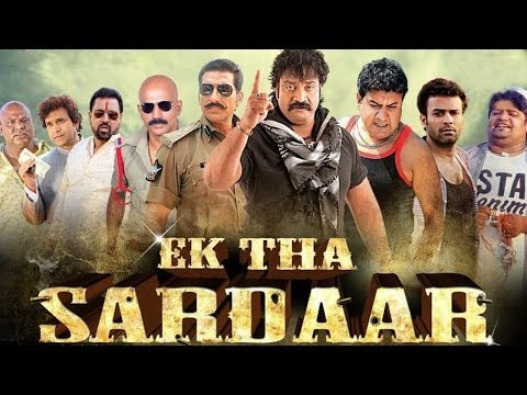 Ek Tha Sardaar - Full Length Hyderabadi Movie - Mohd Taufeeq, Sajid Khan, Aziz Naser video