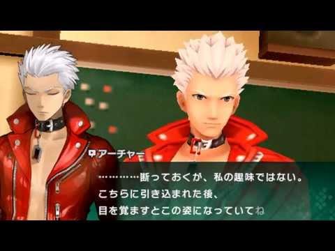 Fate/extra Ccc 新服裝archer初