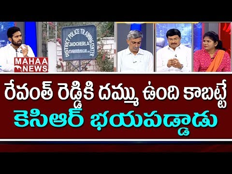 CM KCR Scared About Revanth Reddy Kodangal Bandh | Krishna Teja | #SunriseShow