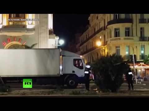 Видео ликвидации террориста, въехавшего на грузовике в толпу людей на набережной Ниццы