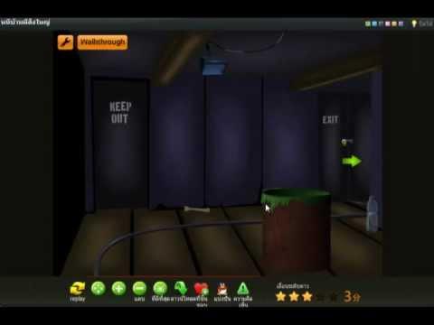 เล่นเกมบ้านผีสิง โดย แป้ง