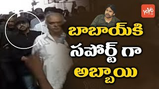 Ram Charan Supports Pawan Kalyan at Film Chamber | RGV and Sri Reddy Controversy
