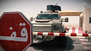 Saudi Borderguard Movie