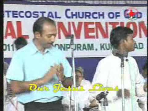 Kumbanad Convention 2011 Worship Songs Part   7