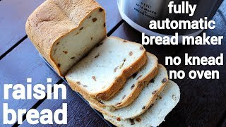 raisin bread recipe with atta & bread maker | sultana bread recipe | cinnamon raisin bread