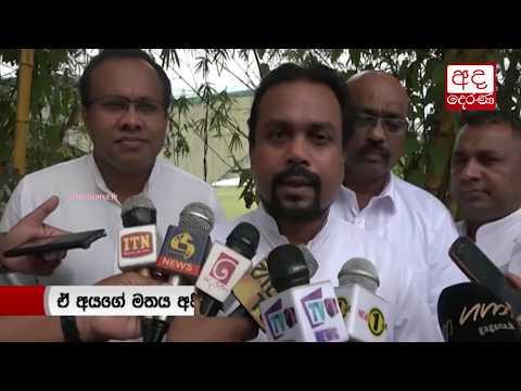 wimal meets mahanaya|eng