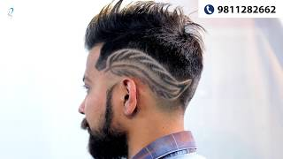 Stylish Hairstyle For Men | Men Haircut Tutorial | 2019 Trends | Pooja Goel