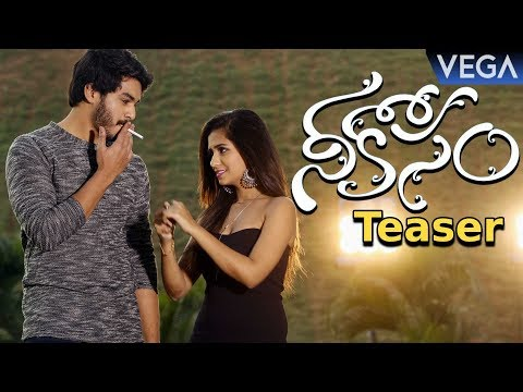 Nee Kosam Movie Teaser | Aravind Reddy, Shubhangi Pant | Latest Telugu Movie Trailers 2018