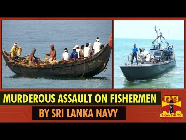 Murderous Assault On Fishermen By Sri Lanka Navy - Thanthi TV