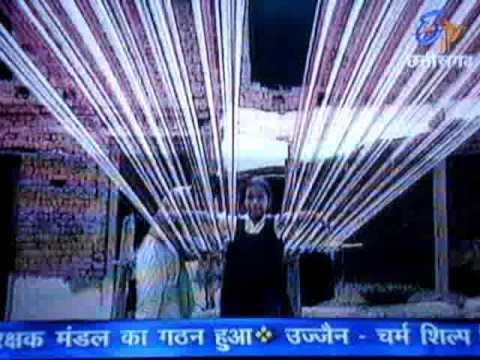 Mera Madhya Pradesh video