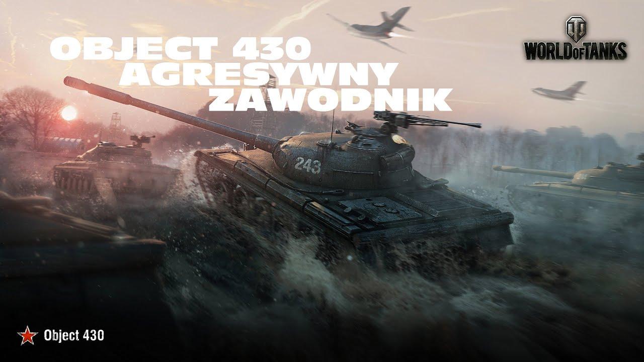 скачать живые обои на рабочий стол танки world of tanks № 20229 бесплатно