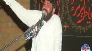 Zakir Un known Best Majlis Musadas  Majlis 2017 Imam Bargah Nawa kot Layyah