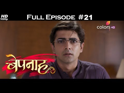 Bepannah - 16th April 2018 - बेपनाह - Full Episode thumbnail
