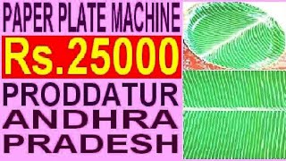 High Quality Low cost paper plate making machine Demo,high speed Low cost paper plate making machine