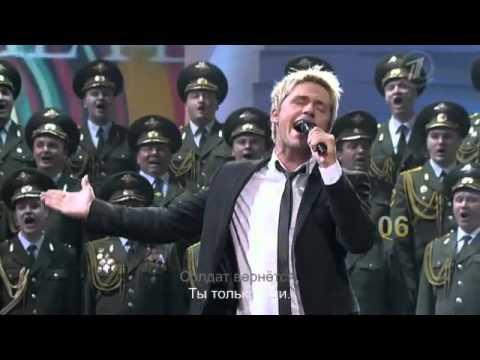 Влад Соколовский - Не плачь, девчонка (Live @ Достояние республики, 2012)