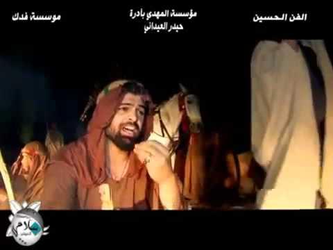 عالمية عالمية احمد الزركاني رووعة 2014