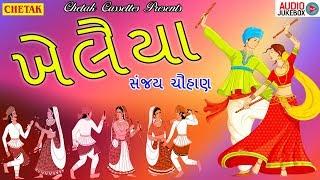 Khelaiya - Non-Stop New Disco Dandiya    Non-Stop Gujarati Garba Songs#Superhit Garba