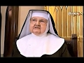 The Holy Rosary The Glorious Mysteries Led By Mother Angelica To Pray On Wednesdays And Sundays mp3