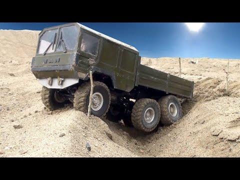RC Trial & Trophi - Man Kat1 & Hummer in Sands