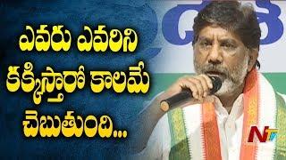కేసీఆర్ అహంకారం తో మాట్లాడితే ఎక్కువ రోజులు పదవి లో ఉండదు : Bhatti Vikramarka | NTV