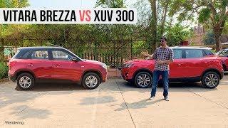 Mahindra XUV300 vs Maruti Suzuki Vitara Brezza Comparison