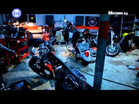 Московские байкеры