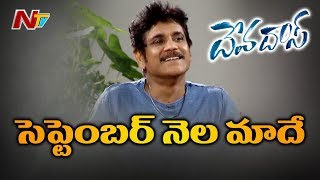 Nagarjuna Funny Interview about Devadas Movie | Nani | Rashmika | Akanksha Singh | NTV