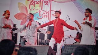 Dhitang Dhitang dance By APAC | AIUB|