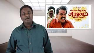Kadaikutty Singam Review - Karthi, Pandian - Tamil Talkies