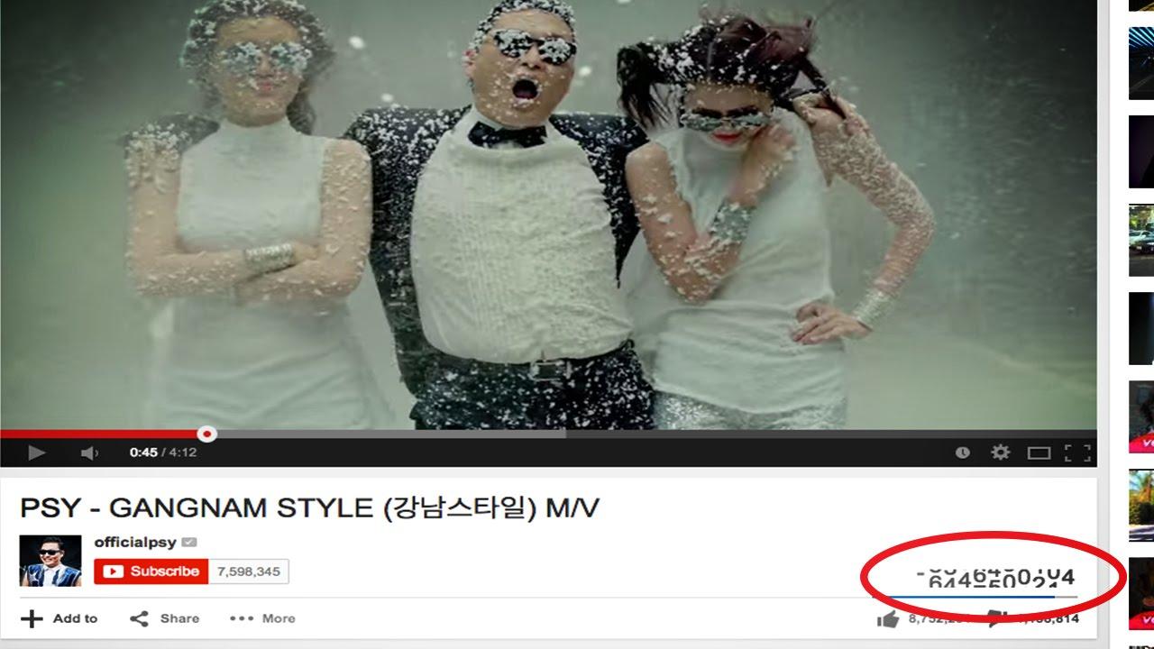 Gangnam Style Breaks Youtube Youtube