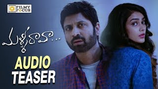 Malli Raava Movie Audio Teaser || Sumanth, Aakanksha Singh