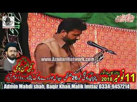 Zakir Sajid Chakwal || Majlis 11 Nov. 2018 Pind Paracha Islamabad ||