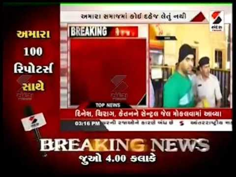 RJ Kunal's Parents Statement Noted by Ahmedabad Police || Bhumi Suicide Case