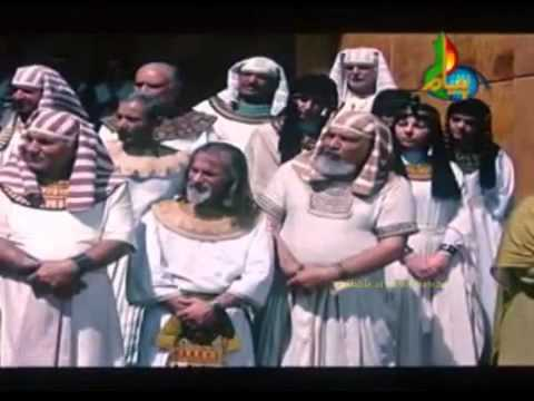 Hazrat Yousuf ( Joseph ) A S MOVIE IN URDU -  PART 28