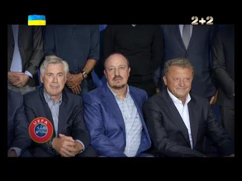 Мирон Маркевич уперше взяв участь у Форумі елітних тренерів УЄФА
