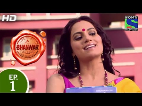 Bhanwar - भंवर - Professor Ya Prostitute - Episode 1 - 10th January 2015 video