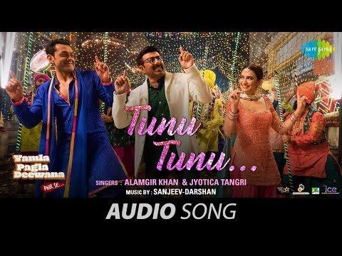 Tunu Tunu | Audio | Yamla Pagla Deewana Phir Se | Dharmendra | Sunny| Bobby| Kriti |Alamgir |Jyotica