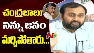 YCP Leader Rama Krishna criticizes AP CM Chandrababu Naidu over false promises