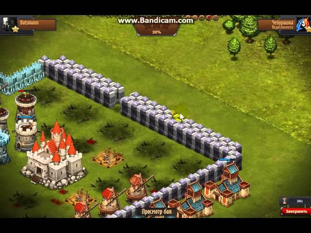Битва за Трон Защита замка Месть за вчерашние проделки мной 1080p взлом бит