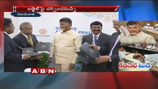 AP Cabinet Meeting to Begin shortly