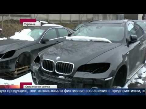 Подпольный автозавод BMW и Mercedes-Benz в Ровно