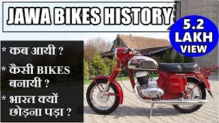 JAWA bikes history | भारत छोड़ा था या निकाल दिया गया था ?