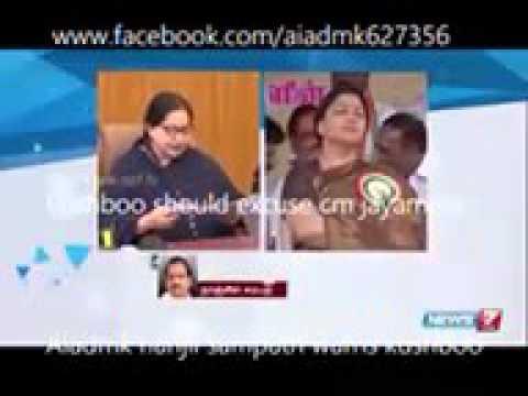 Aiadmk nanjil sampath warn kushboo for post about cm of Tamil Nadu in twitter bgm om sivogam