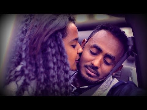 Yami - Zmtaye | ዝምታዬ - New Ethiopian Music 2017 (Official Video)