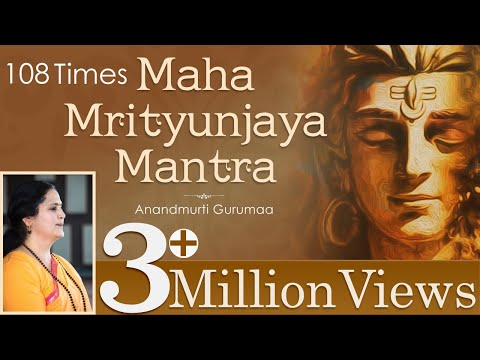 Mahamrityunjaya Mantra By Gurumaa | Mahamrityunjaya Mantra 108 Times Powerful Chanting | video