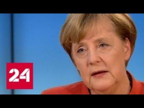 Франк-Вальтер Штайнмайер: кризис в Германии - самый сложный за последние 70 лет - Россия 24